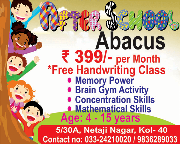 abacus Rs.399 per month, Free Handwriting class